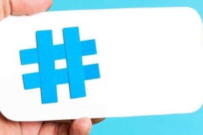 #Hashtag Insights: How to use a hashtag effectively